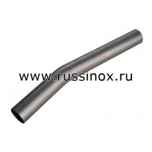 Отвод под пресс 15гр нержавеющий безраструбный AISI 304/316