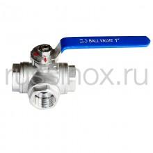 Кран шаровый нержавеющий муфтовый ( соединение внутренняя резьба ) 3-х ходовой L-образный AISI 304/316