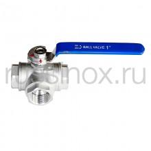 Кран шаровый нержавеющий муфтовый ( соединение внутренняя резьба ) 3-х ходовой Т-образный AISI 304/316