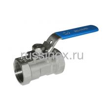 Кран шаровый нержавеющий монокорпусный муфтовый ( соединение внутренняя резьба ) AISI 304/316