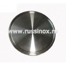 Заглушка нержавеющая кламп-соединение AISI 304/316