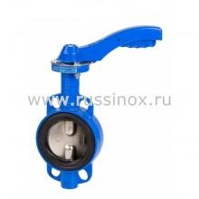 Затвор дисковый поворотный межфланцевый с диском из нержавеющей стали AISI 304/316