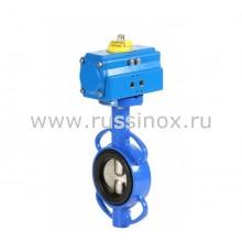 Затвор дисковый поворотный межфланцевый с диском из нержавеющей стали AISI 304/316 с пневмоприводом